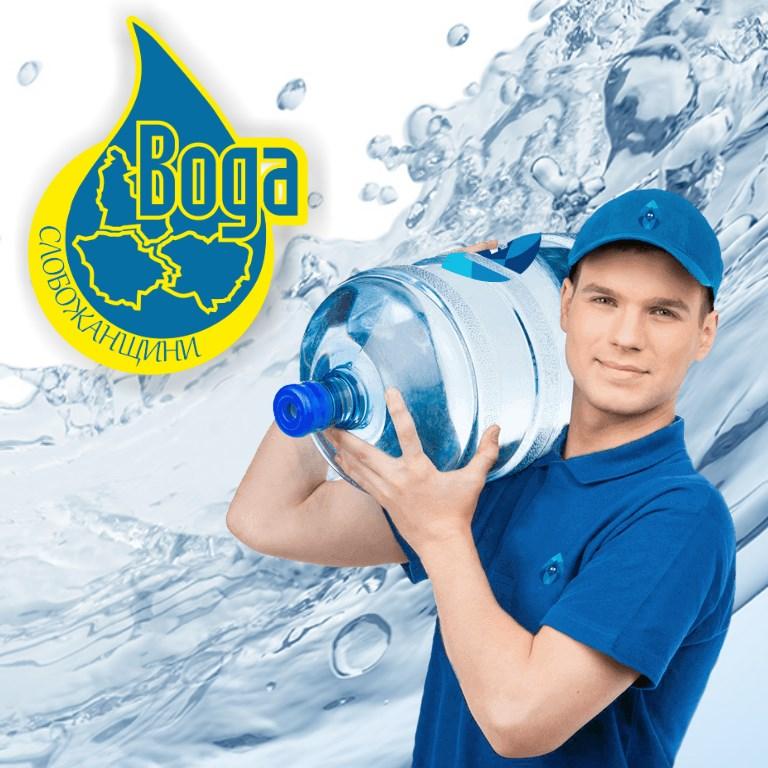 Доставка питної води у Сумах